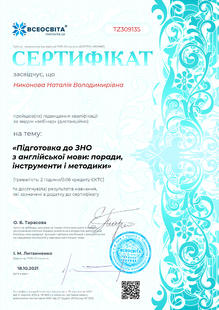 №TZ309135