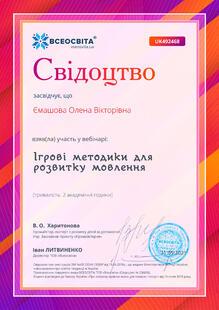 №UK492468