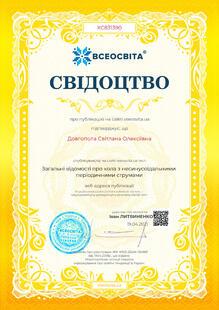 №XC831390