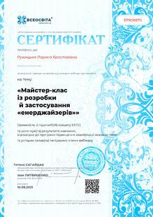 №XT908870