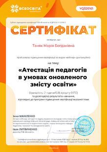 №YQ320161
