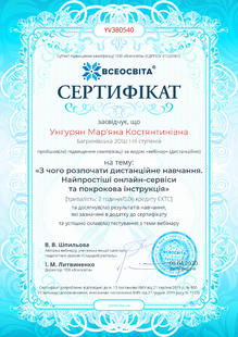№YV380540