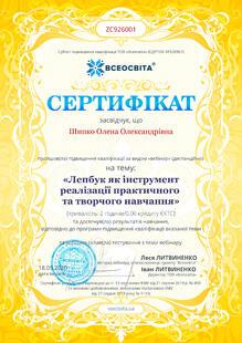 №ZC926001