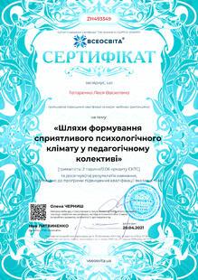 №ZH493349