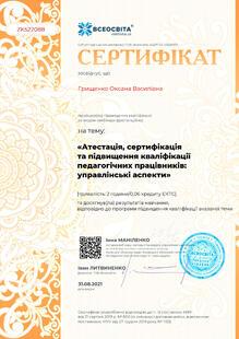 №ZK522088