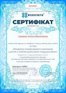 №ZS766961