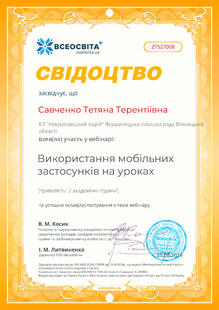 №ZT527008